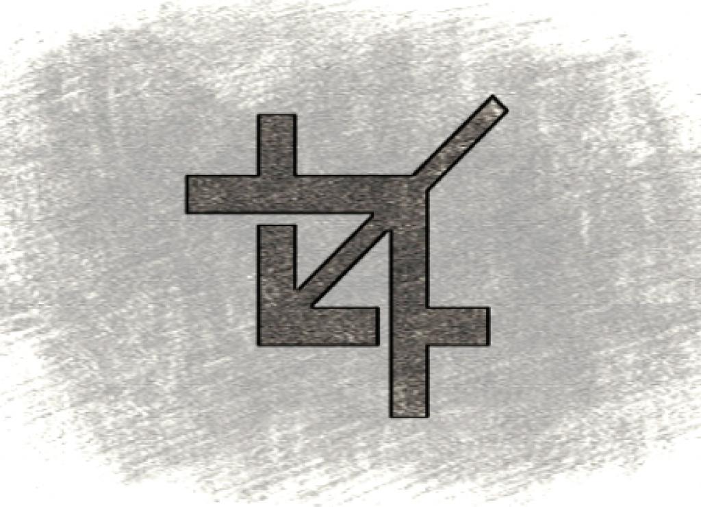 ワードプレスプラグイン「Post Thumbnail Editor」で サムネイル画像のトリミング範囲を決めよう!